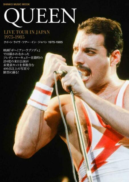 QUEEN Live tour Japan Photo Book 1975-1985 about 300 Picture 2019 *Japan new