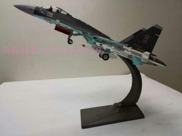 49 cm Su-35 fighter alloy aircraft model 1-48 (L)