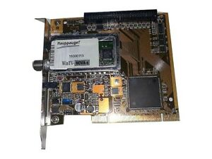 how to add notifications to hauppauge capture card