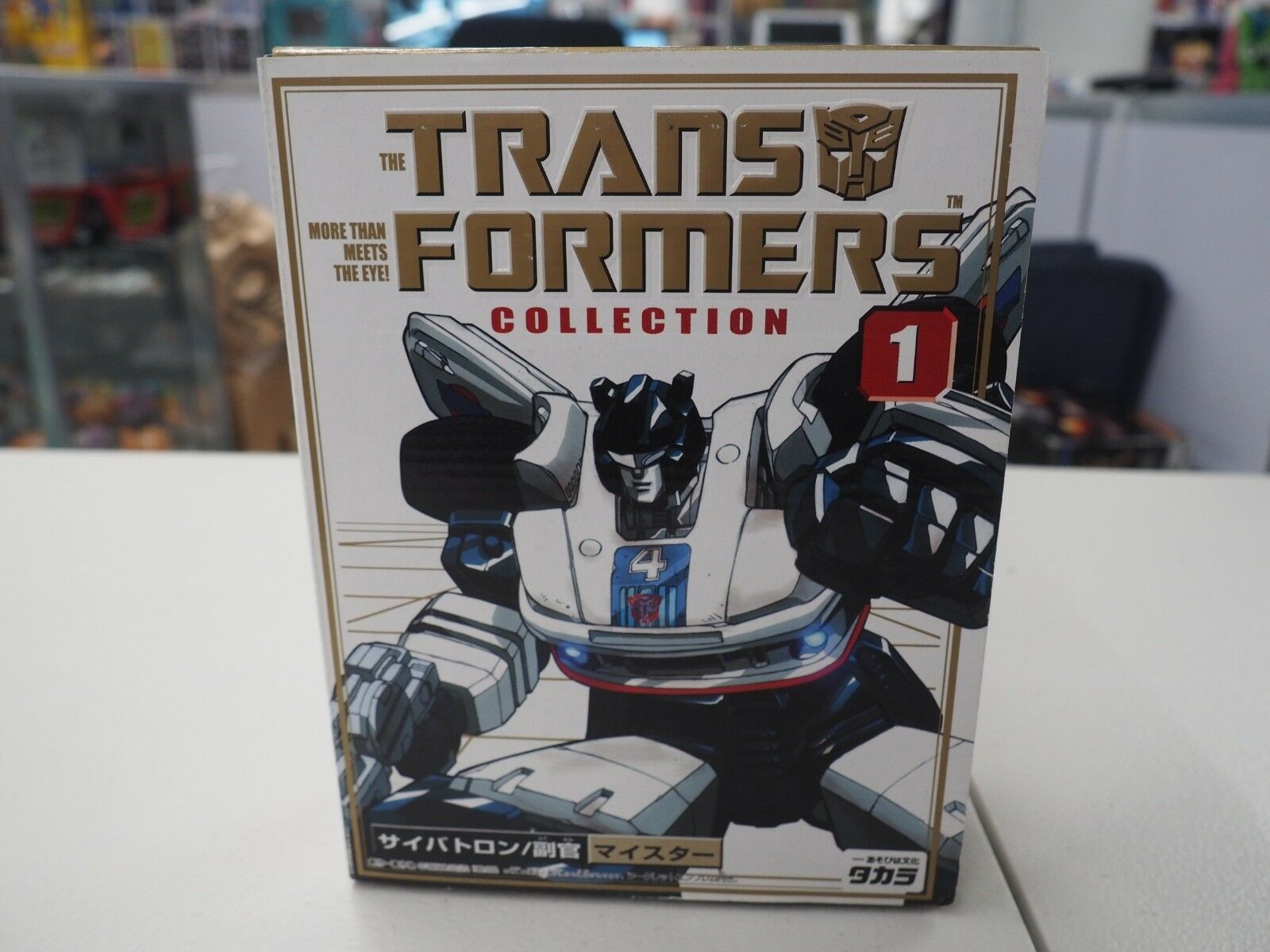 Takara Transformers G1 Reissue Reissue Reissue Collection 1 Jazz aa3783