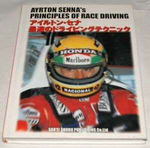 Ayrton-Senna-Principles-Of-Race-Driving-Book-1999-F1-Formula-Racing-car