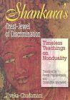 Crest-Jewel of Discrimination: Viveka-Chudamani by Sankaracarya (Paperback, 1978)