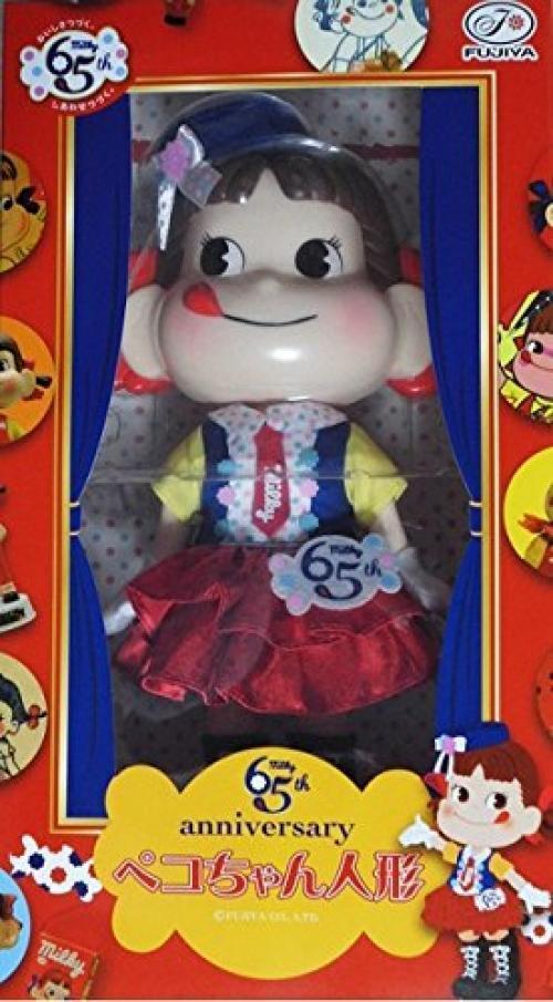 Neuer Fujiya Peko Chan Doll Figur 65 Anniversary Limitierte Siege Geräte Japan