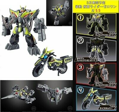 Bandai So Do Kamen Rider Zero-One AI 5.5 Complete Set Candy Toys /& Gum
