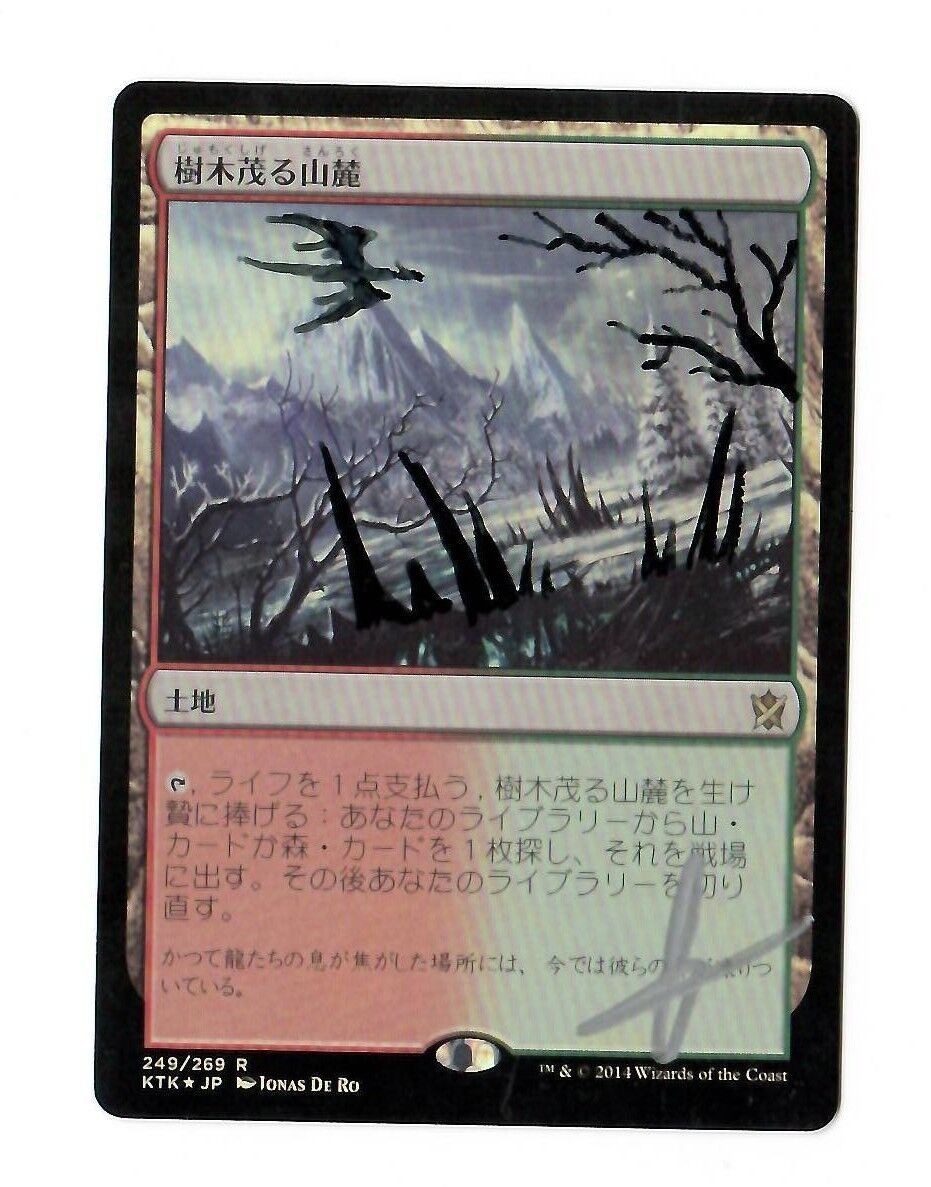 Wooded Foothills Magic the Gathering FOIL JAPANESE SIGNED ALTERED Tarkir