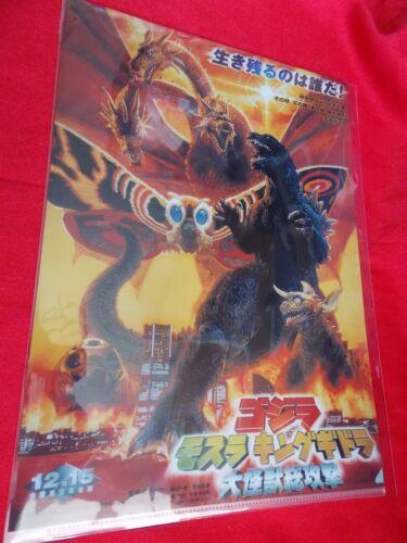 GODZILLA Mothra e King Ghidorah A4 Taglia Cancella File delle cartelle Kaiju//UK NUOVO