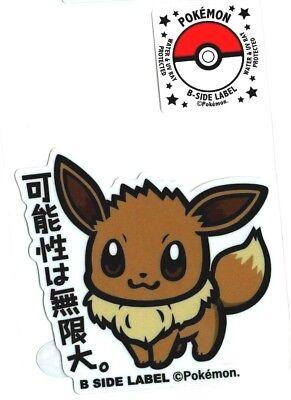 Pokemon B-SIDE LABEL Pokemon Sticker 036 Clefable Japan import NEW