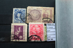 LOT-STAMPS-JAPAN-USED-F90510