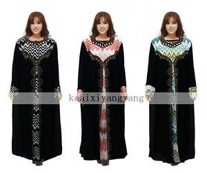 Muslim Black Kaftan Islamic Dress Hot Drill Arab Jilbab Abaya Long Maxi Dress