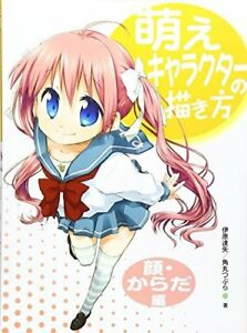 How-to-Draw-Character-Manga-Art-Book-drawing-Moe-anime-NEW-JL030