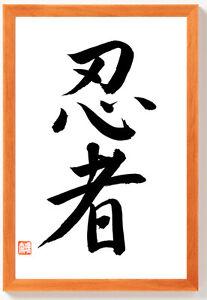 GESUNDHEIT Original japanische Kalligraphie Japan Schriftzeichen Rahmen Braun