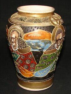 Vintage Japanese Satsuma Hand Painted Moriage Signed IMMORTALS Vase
