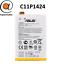 Batterie-Asus-C11P1424-ZENFONE-2-ZE550ML-ZE551ML-Z00AD-Z008D-4130-mAh miniature 5