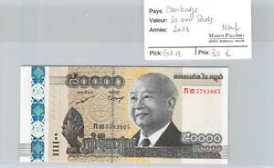 Cambodge 50.000 Riels 2013 pick 61a