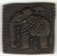 RARE ANCIENT COPPER COIN WAR ELEPHANT GREEK SCRIPT PERSIAN WARS ALEXANDER/ GREAT