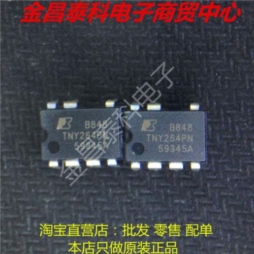 5pcs TNY264PN TNY264P DIP7 Enhanced Energy Efficient Low Power Off-line Switcher