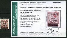 Kotor 0,10RM/3Din. Aufdruckfehler 1944** Michel 7 II Befund (S10588)