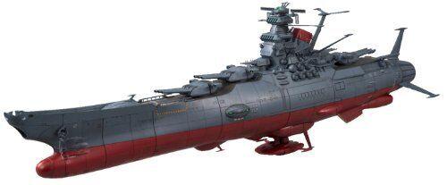 Bandai Hobby Space Battle Ship Yamato 2199? Model Kit (1/500 Scale)