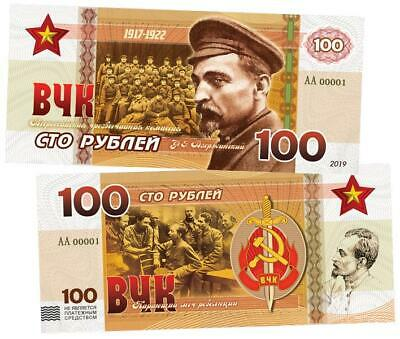 Weapon of victory 100 rubles 2019 PPSh-41 pistolet-pulemyot Shpagina