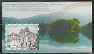 239M-MALAYSIA-1999-125TH-ANNIVERSARY-OF-TAIPING-MS-FRESH-MNH