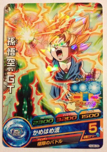 Dragon Ball Heroes Promo HUM-09