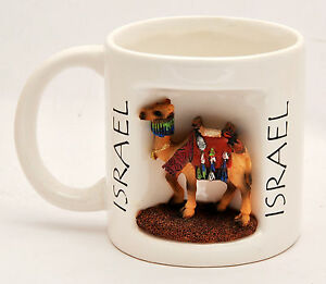 Details About Israel Camel Cup Decorated
