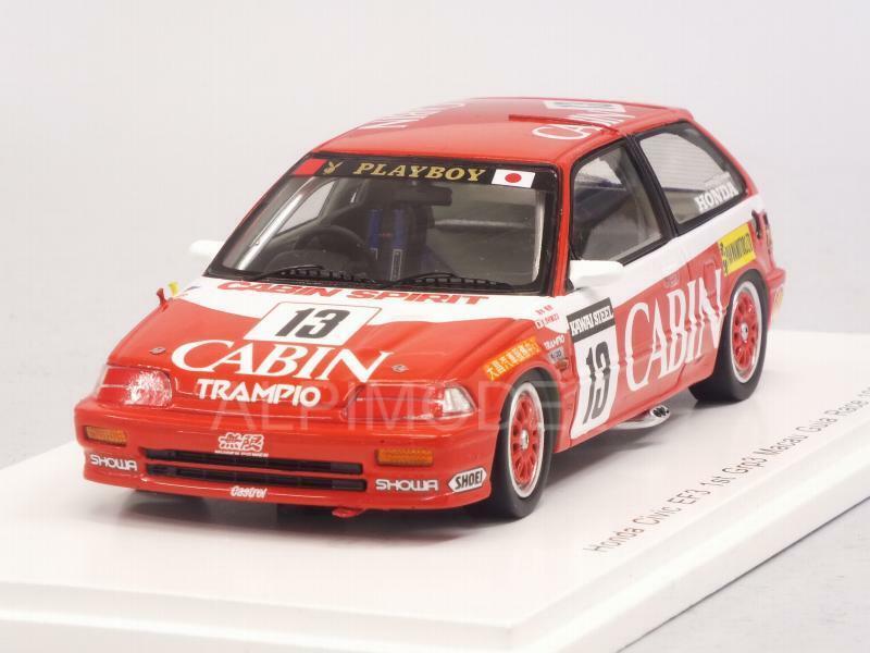 Honda Civic EF3 1st Gr.3 Macau Guia Race 1988 Kazuo Shimizu 1 43 SPARK SA124