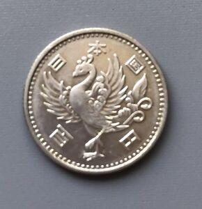 100-Yen-Silver-Japanese-Coin-Year-32-33-1958-Phoenix-Bird-Japan