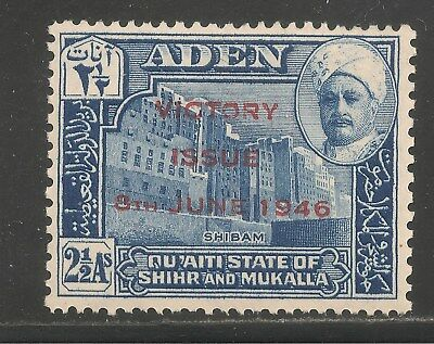 1946 2 1/2a Shibam Available In Various Designs And Specifications For Your Selection New Fashion Aden Quaiti State Of Shihr And Mukalla #13 Vf Mnh