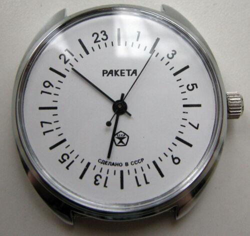 Ma montre parfaite n'existe pas ? Bon ben je la fais alors ! S-l500