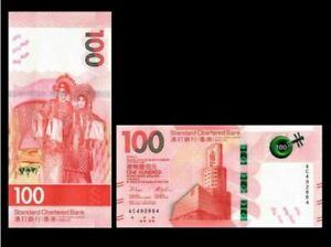 Hong-Kong-100-Standard-Chartered-Bank-1-1-2018-UNC-100-2018