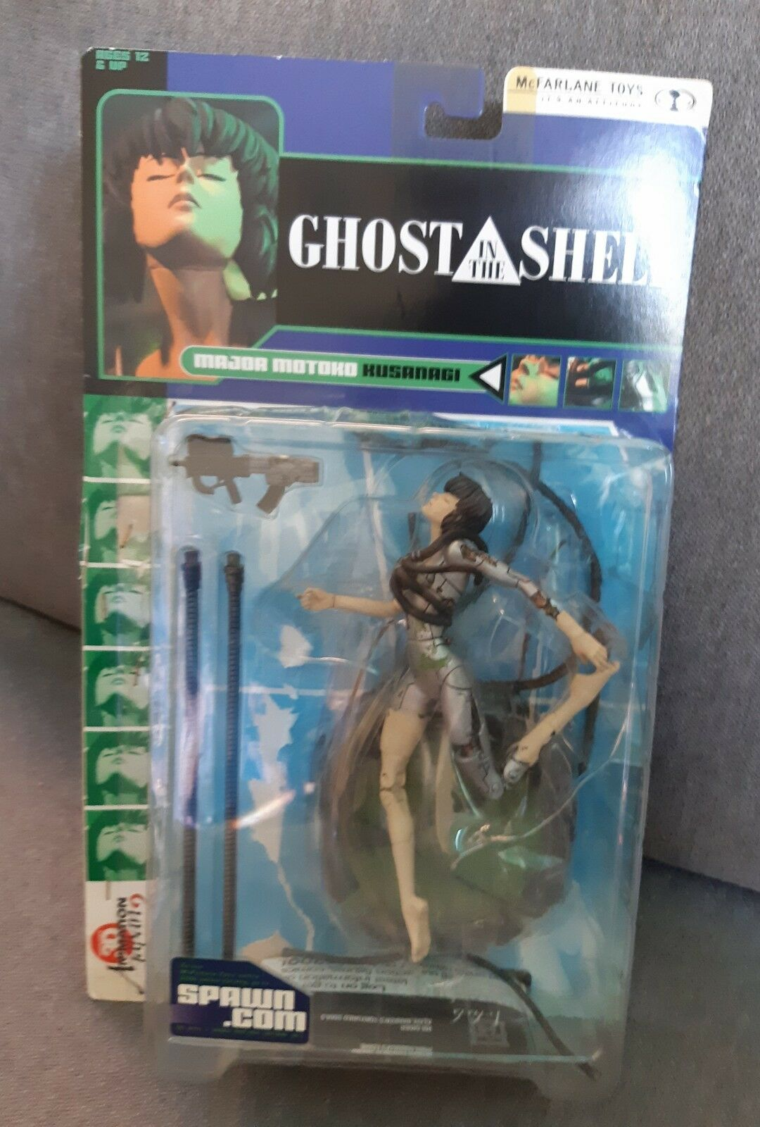 Figurine GHOST IN THE SHELL - MOTOKO KUSANAGI - - - McFarlane 3D Animation Toys 990784