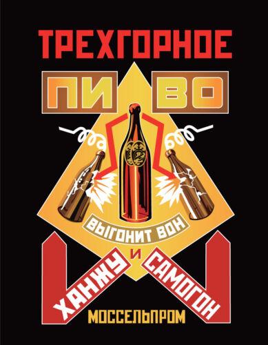 Rodchenko Treghornoe Beer Russian Vintage Advertising Art T-Shirt