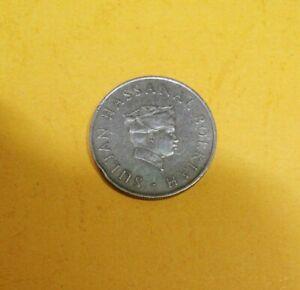 20-Sen-Coin-Brunei-1981