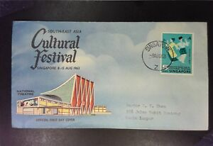 Singapore-1963-Cultural-Festival-First-Day-Cover-Z1497