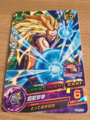 Carte Dragon Ball Z DBZ Dragon Ball Heroes God Mission Part SP #GD5TH-03 Promo