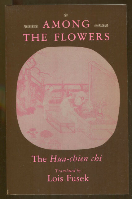 Among the Flowers: The Hua-chien chi  Translated by Lois Fusek-1st Edition-1982