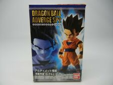 Bandai Dragon Ball Super Adverge SP2 Mini Figure Ultimate Son Gohan