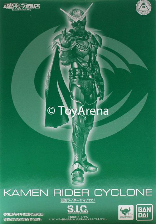 S.I.C. Kamen Masked Rider Double W Cyclone Cyclone Cyclone SIC Bandai Limited Edition Exclusive cf509f