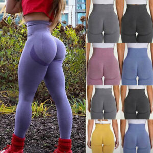 Women High-Waist Tummy Control Yoga Pants Anti-Cellulite Leggings Sports Push Up