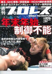 Weekly-Pro-Wrestling-1-10-18-Kazuchika-Okada-Tetsuya-Naito-Calendar-MP