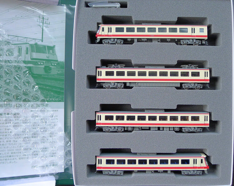 Kato N Scale 10-1323 Seibu Railroad 5000 Series rosso Arrow  First Edition