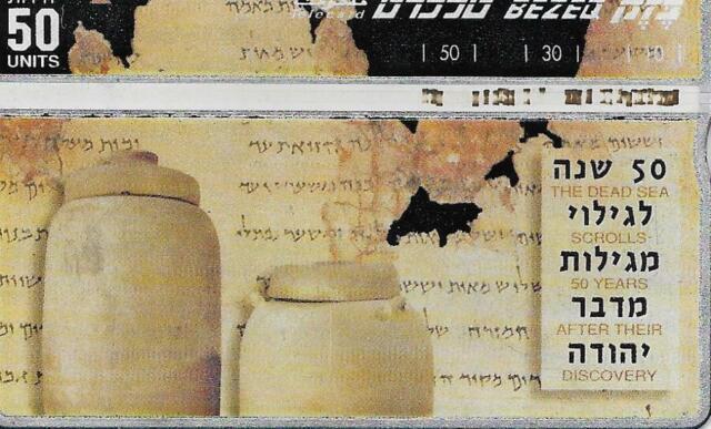 ISRAEL BEZEQ BEZEK PHONE CARD TELECARD 50 UNITS 50 YEAR ANNIVERSARY OF ISRAEL