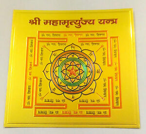 ReBuy-Shree-Maha-Mrityunjaya-Yantra-Silk-Paper-Version-Pre-Energized
