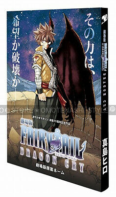 FAIRY TAIL DRAGON CRY The Movie Limited Bonus Book 200P Illustration & character