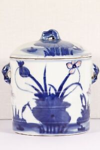 19th century Antique Chinese jar blue and white marked double rings