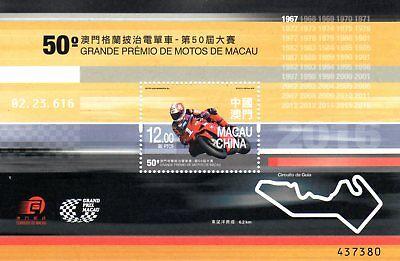 Block 255 Ehrlichkeit Briefmarken Macau-2016,50.motorsport Grand Prix Macao