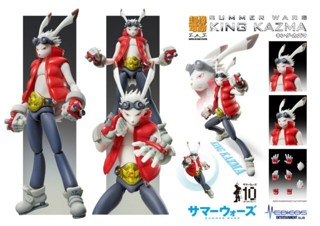 "[PO] Medicos Super Figure Action ""Summer Wars"" King Kazma Ver.1"