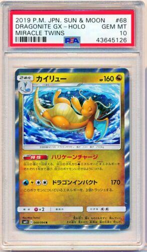 Pokemon PSA 10 GEM MINT Dragonite  SM11 068//094 Japanese