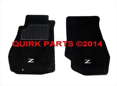 2003-2005 Nissan 350z | Black Carpeted Front Floor Mats Set Of 2 OEM NEW Genuine